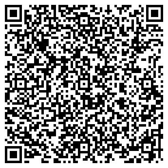 QR-код с контактной информацией организации БЕЛАЯ ТЕХНИКА ООО