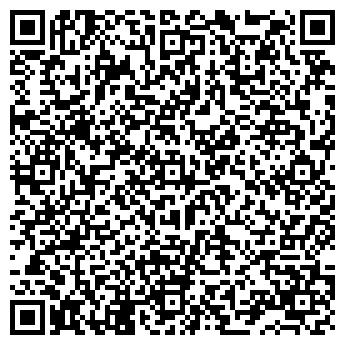 QR-код с контактной информацией организации АТЫРАУ, СУТ КОМБИНАТЫ ТОО