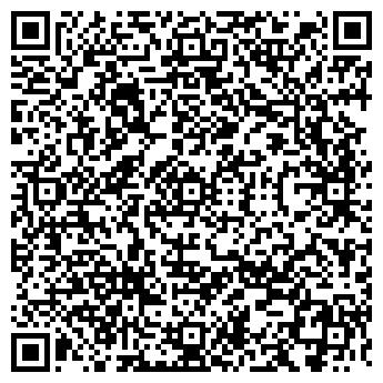 QR-код с контактной информацией организации ЗАО ТЕЛЕРАДИОСЕРВИС