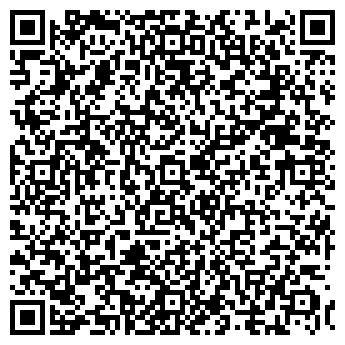 QR-код с контактной информацией организации БЛЕСК-СЕРВИС ООО
