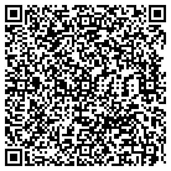 QR-код с контактной информацией организации ДОМО-РЕГИОН ЗАО