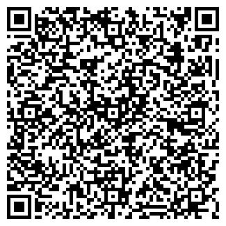 QR-код с контактной информацией организации ПРОФОТО