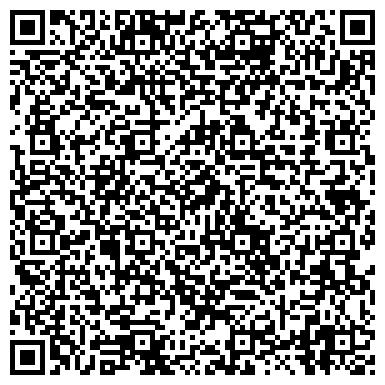 QR-код с контактной информацией организации АТЫРАУСКИЙ ОБЛАСТНОЙ РАДИОПЕРЕДАЮЩИЙ ЦЕНТР ФИЛИАЛ,КАЗТЕЛЕРАДИО