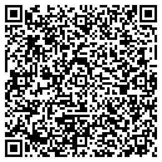QR-код с контактной информацией организации КАЛЯГИН ЧП