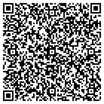QR-код с контактной информацией организации МАСТЕР СТРОЙМАРКЕТ