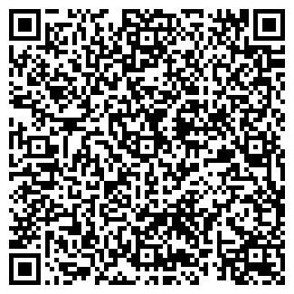 QR-код с контактной информацией организации ХСН ООО