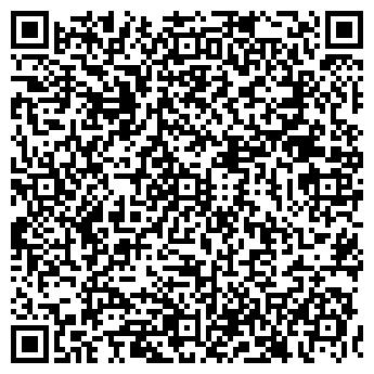 QR-код с контактной информацией организации САПОЖНИКОВА Н.П.