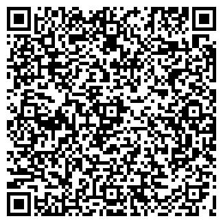 QR-код с контактной информацией организации РАЦИОН