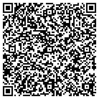 QR-код с контактной информацией организации ТАВ-СЕРВИС ООО