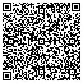 QR-код с контактной информацией организации ФИТО-ЛАЙН ТД