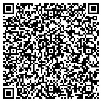 QR-код с контактной информацией организации ХЕВЕШСКИЙ