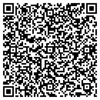 QR-код с контактной информацией организации АРМАДА ТД