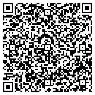 QR-код с контактной информацией организации КОНКОРД ТД