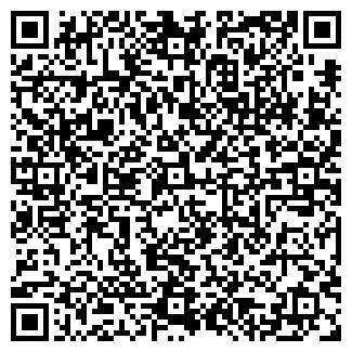 QR-код с контактной информацией организации МОСКВИЧКА ТД