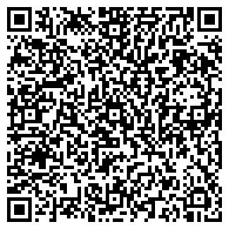 QR-код с контактной информацией организации САФЬЯН ТД