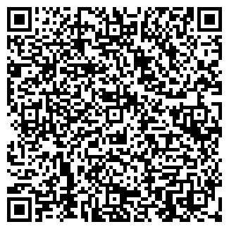 QR-код с контактной информацией организации ТРИ ДУБА