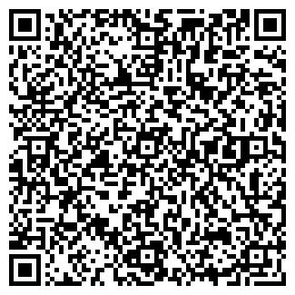 QR-код с контактной информацией организации ШУПАШКАР