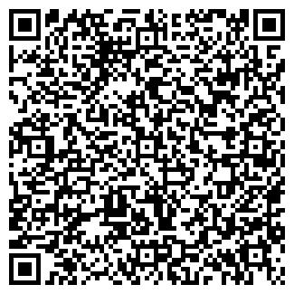 QR-код с контактной информацией организации ЗАМАН ФУД ТОО