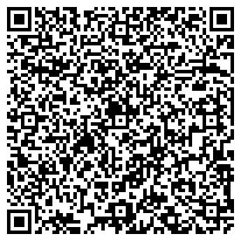 QR-код с контактной информацией организации ВЕЛТА-ТРЕЙД ООО