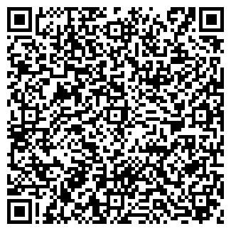 QR-код с контактной информацией организации САНГРИ ООО