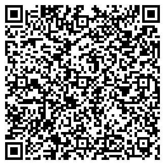 QR-код с контактной информацией организации BERSERKER