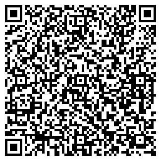 QR-код с контактной информацией организации STALMASTER