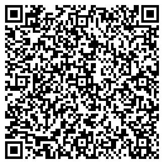 QR-код с контактной информацией организации ОПЫТНЫЙ ЛЕСХОЗ, ФГУП