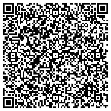 QR-код с контактной информацией организации ФОНАРИК ПОДРОСТКОВЫЙ КЛУБ