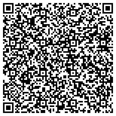 QR-код с контактной информацией организации ГОУ МАЯК, ДЕТСКИЙ МОРСКОЙ ПОДРОСТКОВЫЙ КЛУБ ИМ.А.Н.КРЫЛОВА