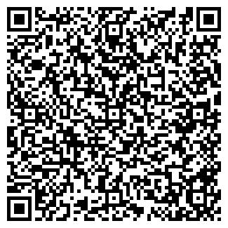 QR-код с контактной информацией организации У МАРАТА