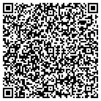 QR-код с контактной информацией организации РОСТЭК-ЧУВАШИЯ ЗАО