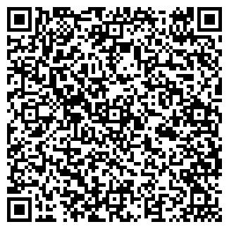 QR-код с контактной информацией организации КОНТУР-ЭКСПО