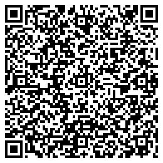 QR-код с контактной информацией организации ООО СМАРТ ПЛЮС