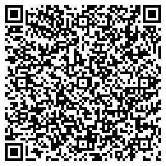 QR-код с контактной информацией организации КИП-СЕРВИС ТОО