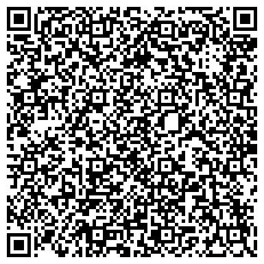 QR-код с контактной информацией организации ИНТЕРРОСТ СК ООО, СОГЛАСИЕ, СТРАХОВАЯ КОМПАНИЯ