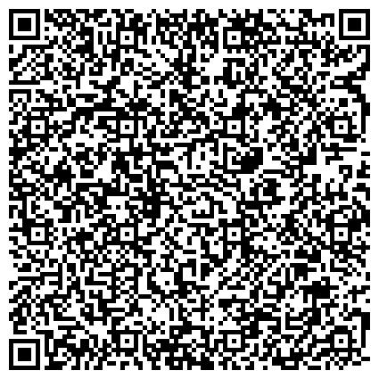 QR-код с контактной информацией организации ООО РОСГОССТРАХ-ПОВОЛЖЬЕ, ФИЛИАЛ В Г.ЧЕБОКСАРЫ - ГЛАВНОЕ УПРАВЛЕНИЕ ПО ЧУВАШСКОЙ РЕСПУБЛИКЕ