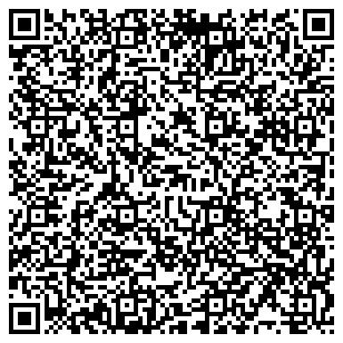 QR-код с контактной информацией организации РОСГОССТРАХ-ЧУВАШИЯ ДСОАО ЮГО-ЗАПАДНОГО РАЙОНА