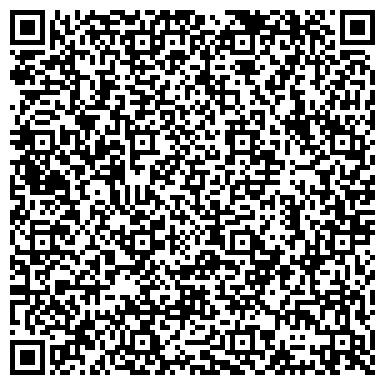 QR-код с контактной информацией организации ВОЕННО-СТРАХОВАЯ КОМПАНИЯ ОАО ЧУВАШСКИЙ ФИЛИАЛ