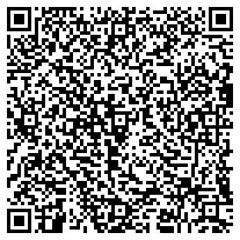QR-код с контактной информацией организации МАЙ ТАУ, АТЫРАУСКИЙ ФИЛИАЛ