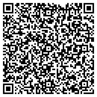 QR-код с контактной информацией организации ЗЕНИТ СО