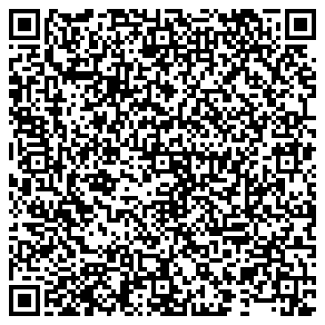QR-код с контактной информацией организации СТРАХОВАЯ БОЛЬНИЧНАЯ КАССА Г.ЧЕБОКСАРЫ