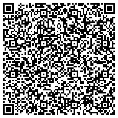 QR-код с контактной информацией организации ТЕРРИТОРИАЛЬНЫЙ ФОНД ОБЯЗАТЕЛЬНОГО МЕДИЦИНСКОГО СТРАХОВАНИЯ ЧР