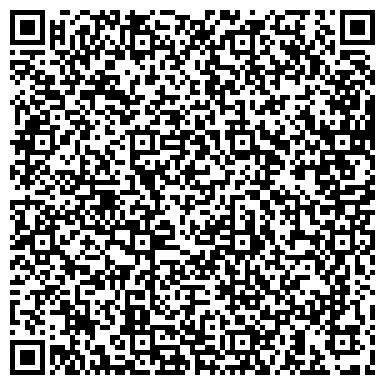 QR-код с контактной информацией организации ЧУВАШСКАЯ СТРАХОВАЯ ТРАНСПОРТНАЯ КОМПАНИЯ