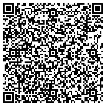 QR-код с контактной информацией организации ЧУВАШЭНЕРГОГАРАНТ