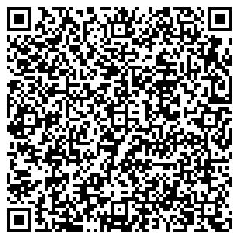 QR-код с контактной информацией организации НАСИХА ТОРГОВЫЙ ДОМ