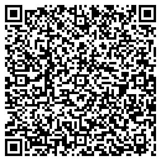 QR-код с контактной информацией организации ДИТИС ФОТО
