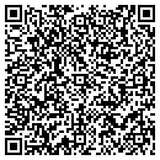 QR-код с контактной информацией организации № 11 РУЧЕЕК