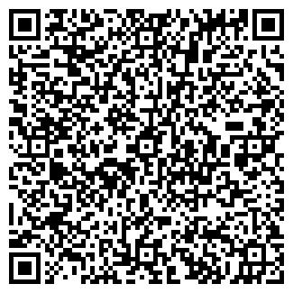QR-код с контактной информацией организации № 15 МВД ЧР