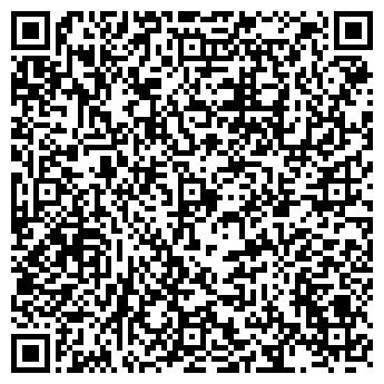 QR-код с контактной информацией организации № 23 БЕРЕГИНЯ ЯСЛИ-САД