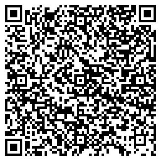 QR-код с контактной информацией организации № 41 ЗОРЕНЬКА